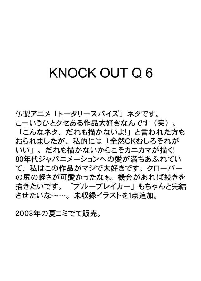 KNOCKOUT-Q 77