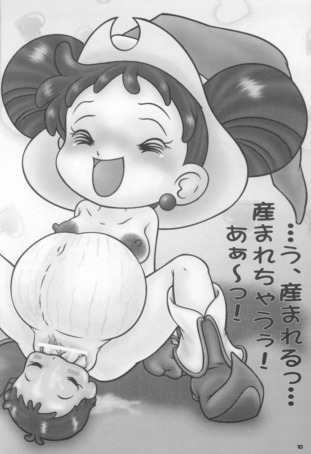 Jutai Kokuchi 4 8