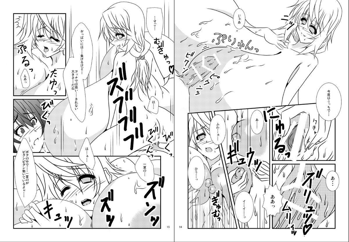 Kore dake okkina oppai de jisho danshi wa murigaru! ? 8